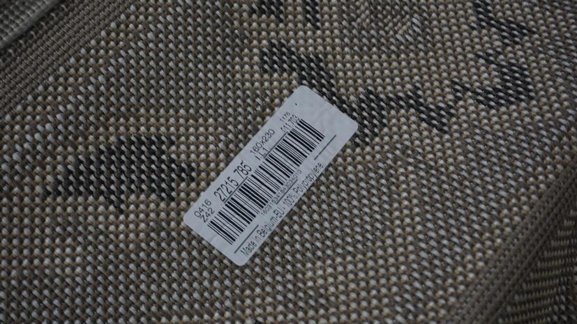 Thảm trang trí ARROW_27215785- 3